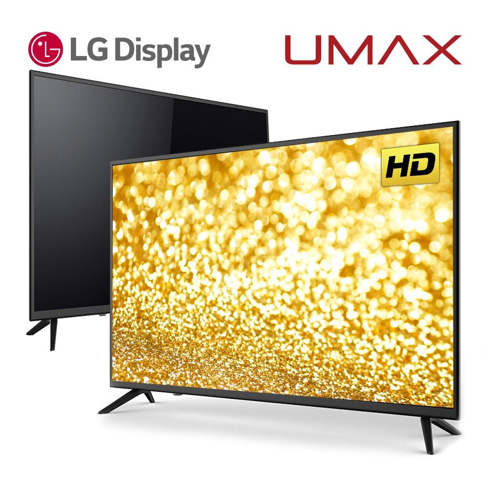 유맥스 MX32H 32인치TV 무결점 LG 정품패널 2년AS-3-4623195609