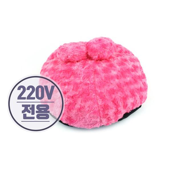 겨울 필수품 핑크리본 곰돌이 발난로 풋워머 수험생&직장인 전기 발히터