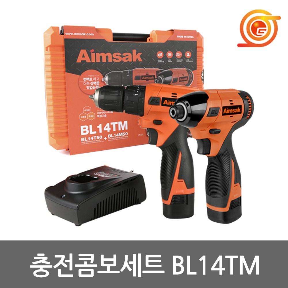 아임삭 BL14TM 충전콤보세트 BL모터 BL14T503 BL14M503세트 함마 임팩세트