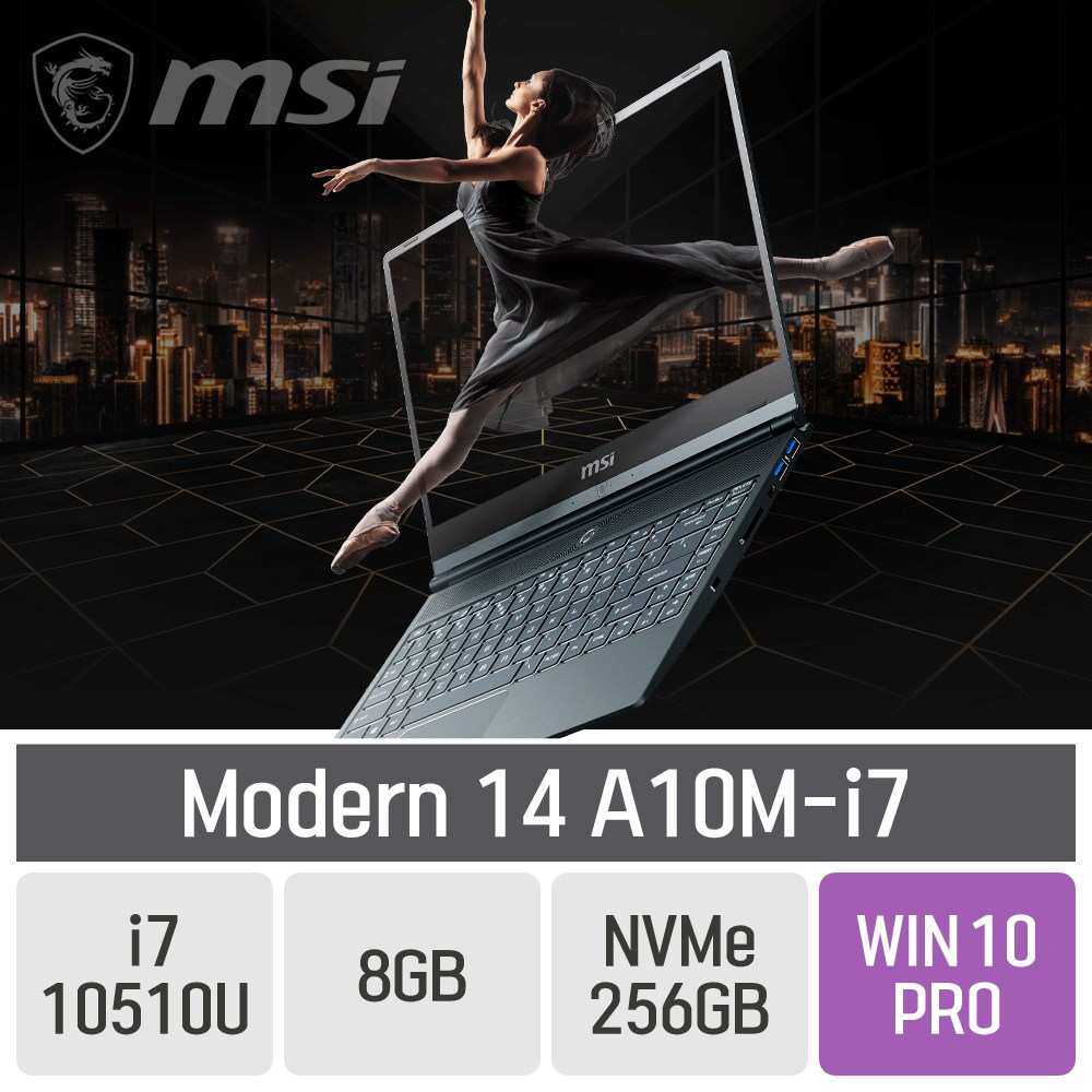 MSI Modern 14 A10M-i7 [카본그레이] [게이밍마우스 증정], 8GB, SSD 256GB, 포함