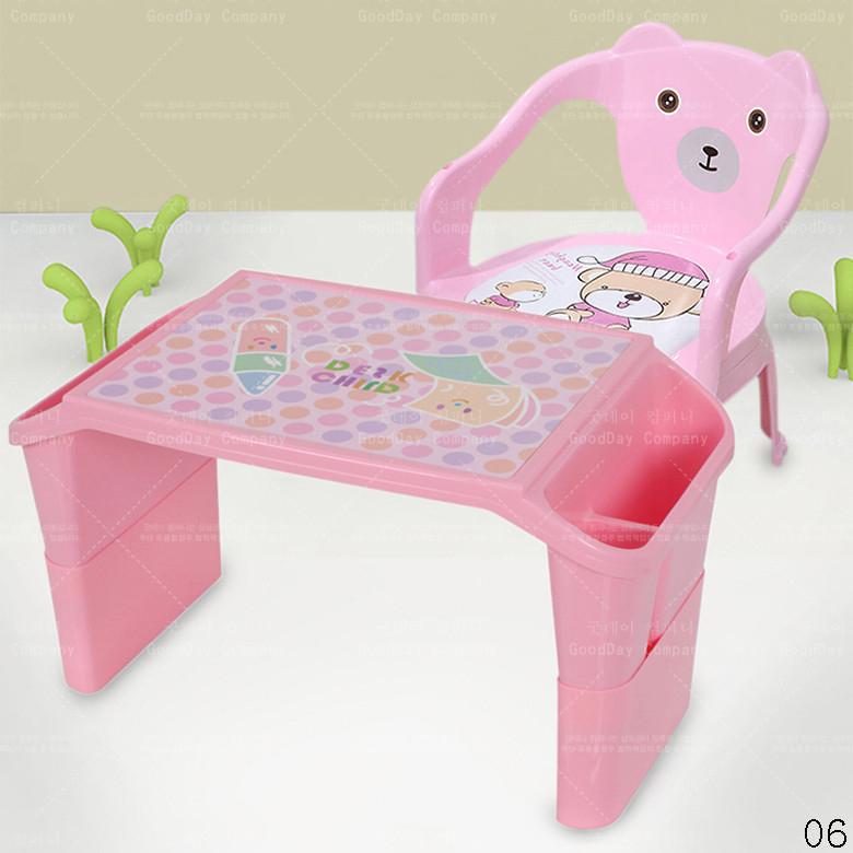 굿데이 컴퍼니 다용도 사랑스럽다 발편한 아기 등받이 의자 식탁 가정용 스툴 sY01, 06