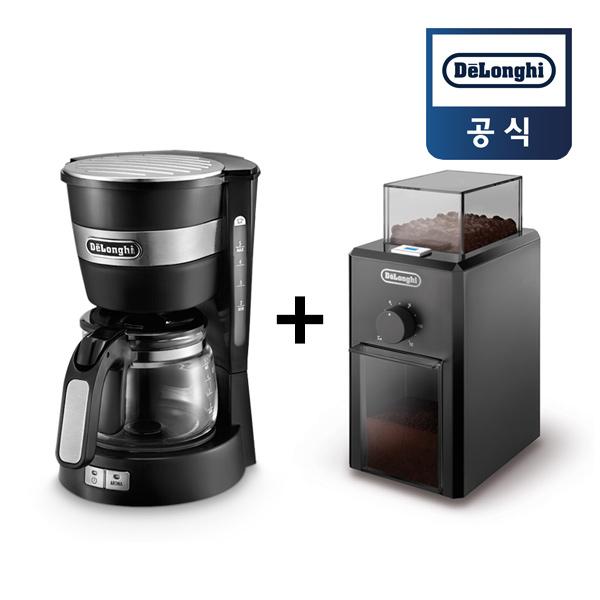 [드롱기] 드립 커피메이커+커피 그라인더 세트 (ICM14011+KG79), ICM14011+KG79