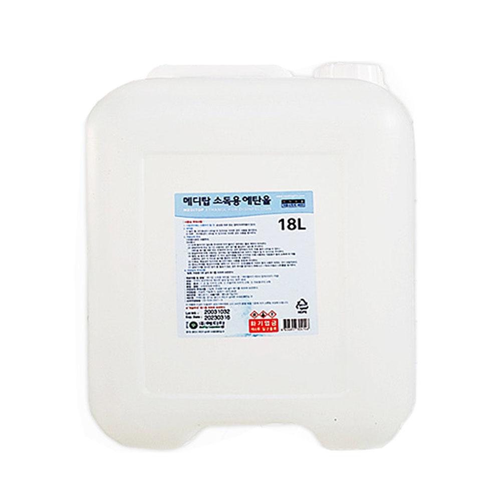 메디탑 소독용 에탄올 18L 에탄올액 피부 소독, 단품 (POP 5358724190)