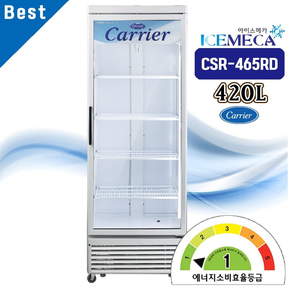 캐리어 업소용 음료수 냉장고 쇼케이스 CSR-465RD 에너지소비효율등급 1등급, 무료배송지역