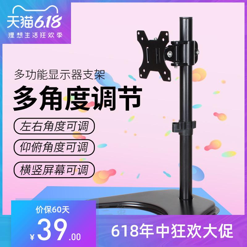 모니터암 23.8inch S24R350FHC모니터 e-sports IPS스크린 지지대 높고낮은 높이조절 회전 받침대, T04-업그레이드 하중 스타일/높이조절 회전