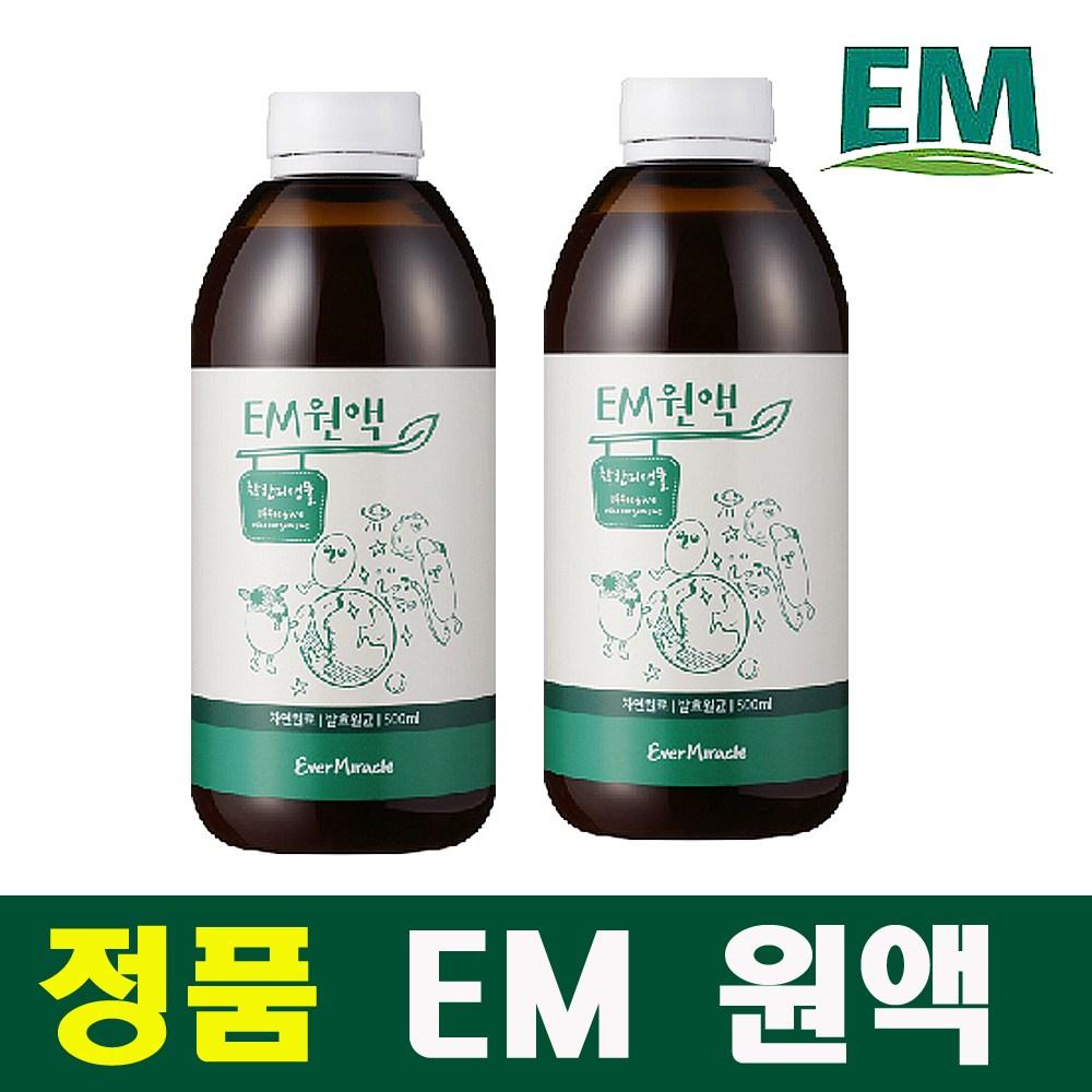 에버미라클 [공식판매] 정품 EM 원액 500ml, 2개