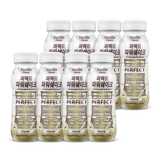 칼로바이 퍼펙트파워쉐이크 27.5g 단백질보충제 프로틴음료 바닐라 8개입, 1set, 275ml