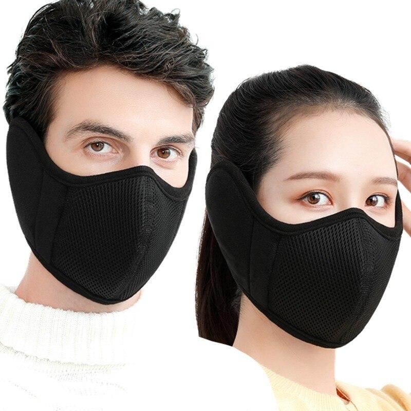 남자 여자 겨울 투 인원 귀마개 따뜻한 마스크 방진 방한 승마 귀 머프 랩 야외 방풍 밴드 귀 워머, black_1
