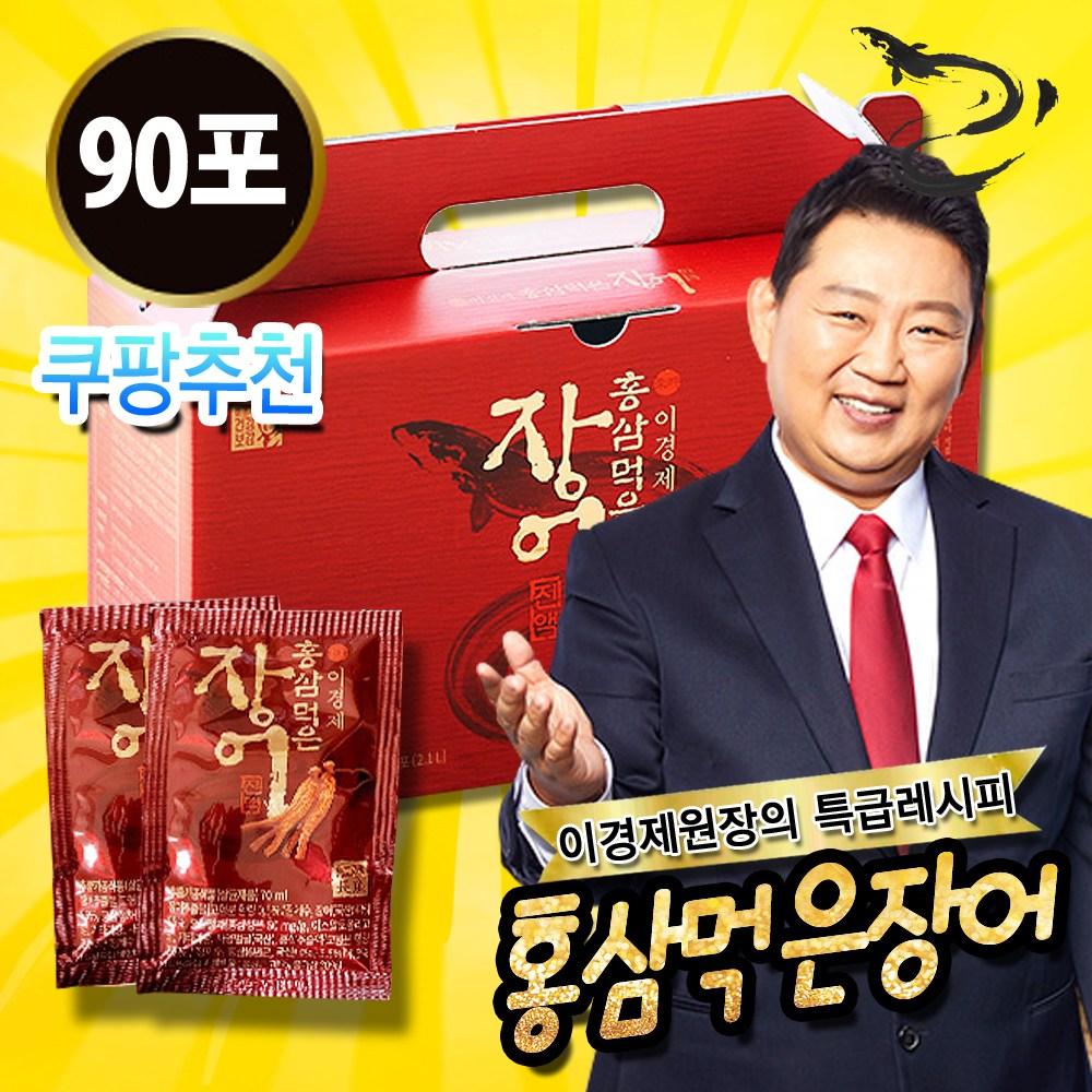 [미소 TV홈쇼핑 추천] 래오 이경제 홍삼먹은 장어진액 엑기스 장어 즙, 3개월분(70ml-90포)