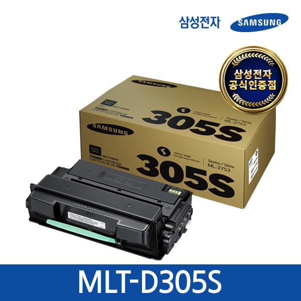 [삼성전자] 정품토너 MLT-D305S (검정/7 000매) 흑백토너, 상세 설명 참조, 상세 설명 참조