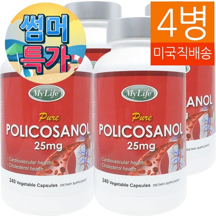 My Life (대용량) 폴리코사놀 Policosanol 25mg 240정 4병