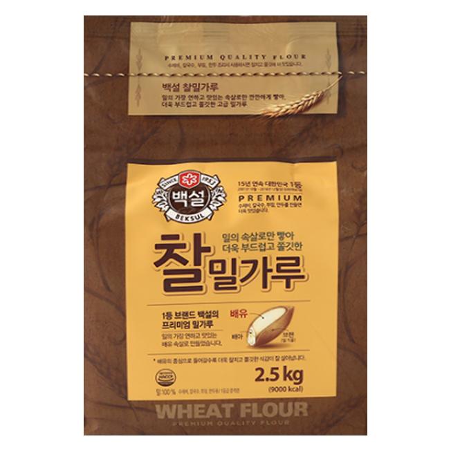 백설 찰밀가루 2.5kg×1개, 단품