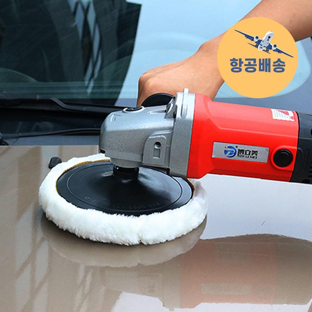 듀얼 폴리셔 자동차 광택기 왁스 듀얼액션 회전방식 1400W, 1400W - 세트 01