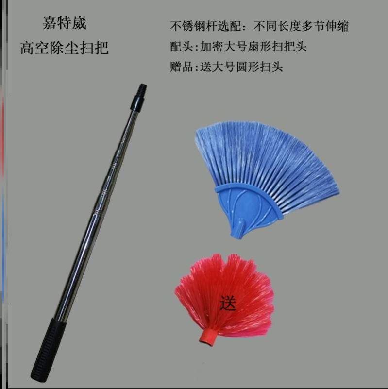 중국 다기능 거미줄 제거 먼지 청소 장대-10196, 옵션04