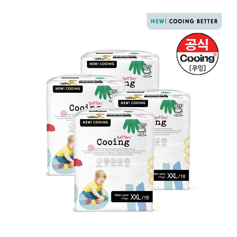 쿠잉기저귀 베러 팬티형 공용 점보 18매 4팩(14kg~), 18, 4