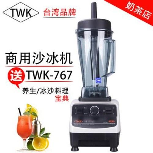 업소용 대패 빙수 기계 대만 수입 TWK-767 빙수기 상업용 믹서 현두유기 쉐이크