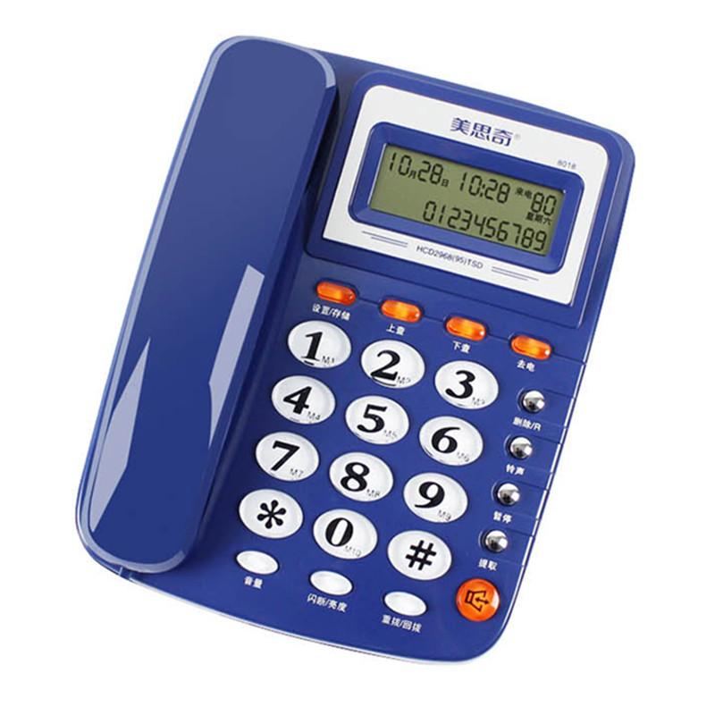 유무선전화기 전화기 8016 8018통화 디스플레이 불필요건전지 사무 유선전화 16곡 벨소리 방뢰, T05-블루 8018 (POP 5688258973)