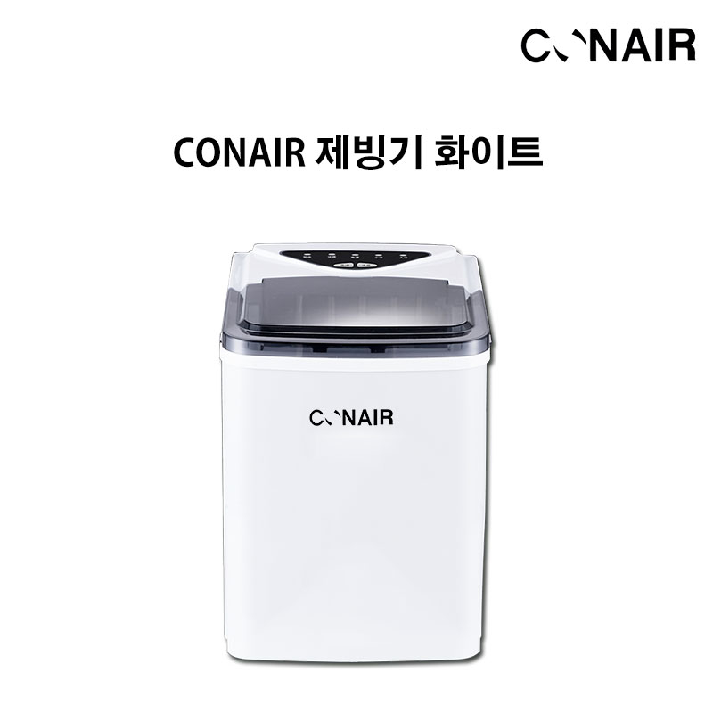 CONAIR 가정용 미니 제빙기 관세포함, 화이트