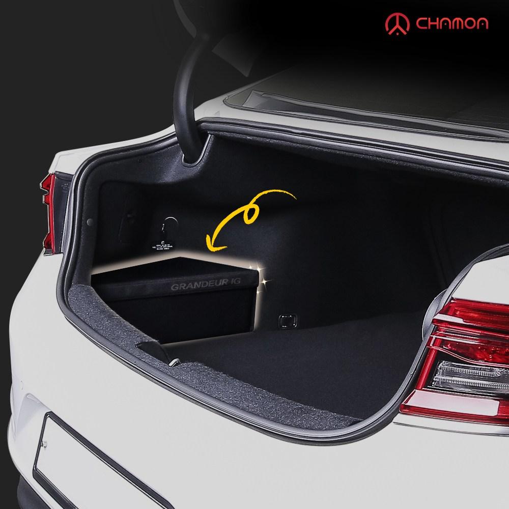 차모아 럭셔리 빌트인 자동차 트렁크 정리함 차종별 맞춤형 2P 세트, 2P타입 (추가정보란에 차종코드만 작성)