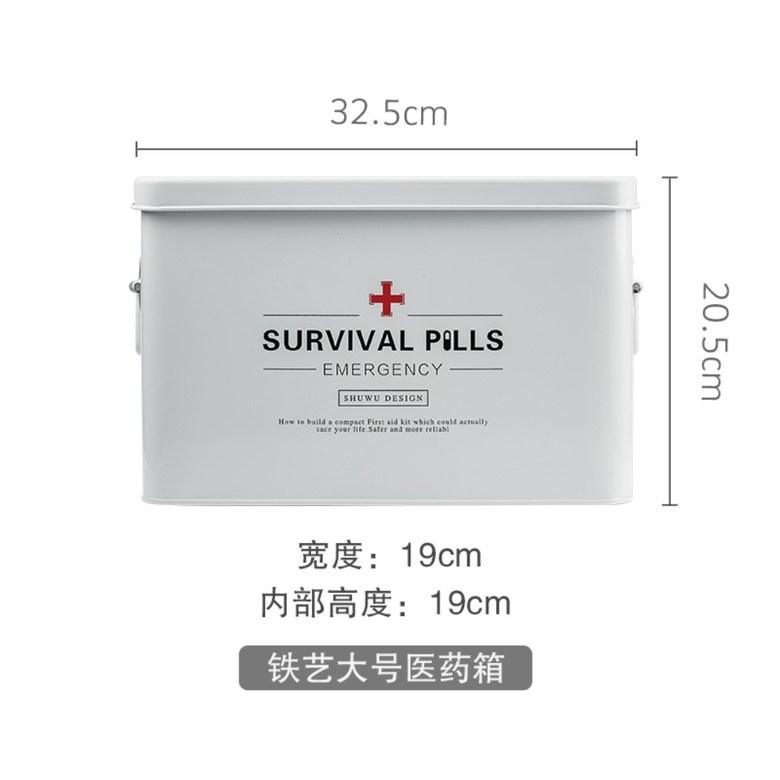 가정용 약품 보관 상자 의료 박스 정리 배열 구급 약 대형 상비약 비상 케이스 통 사무실, 라지 [화이트]개 (POP 5485341661)