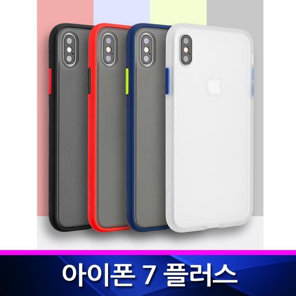 ksw75196 아이폰7플러스 호환 ROAR 콤보 범퍼 폰케이스
