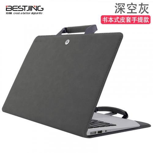 [레노버 Xiaoxin 전용] Lenovo 노트북 Xiaoxin air14 노트북 가방 Pro13 보호 커버, 선택 = 다른 크기 Xiaoxin 14-2019 [휴대용 공간 회색]