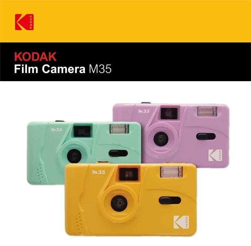 코닥 KODAK 코닥토이카메라 다회용필름 M35 입문용수동, 카메라Ea, 옐로우