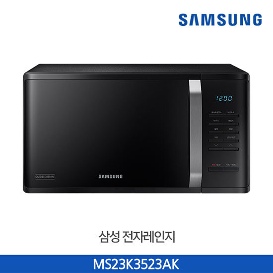 삼성 전자레인지 MS23K3523AK (23L/블랙)