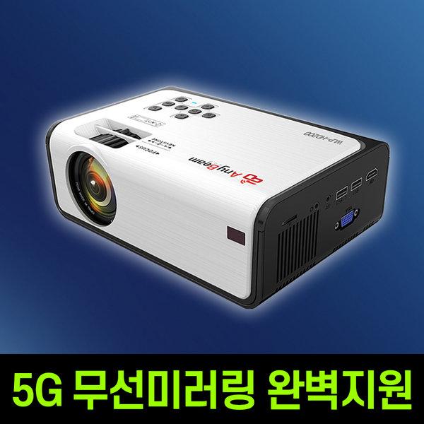 애니빔 프로젝터 프로젝트 미니빔 소형빔 가정용 캠핑용, WLP-HD200