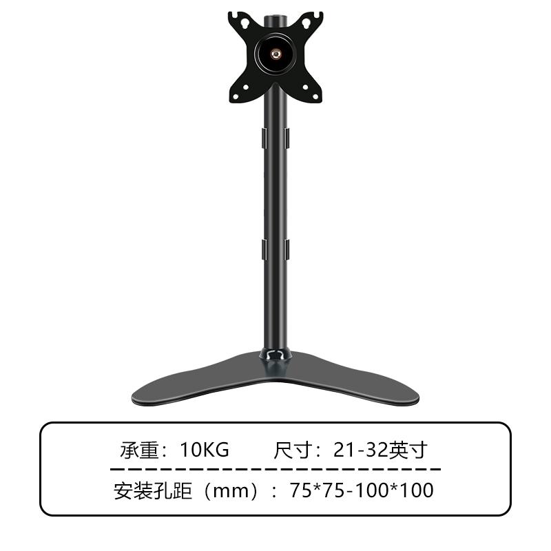 모니터 거치대 컴퓨터 LCD 모니터 터치 스크린 받침대 회전 접기 승강 높이 만능 탁상용 스탠드 19-27 인치, 14-32 인치 단일 화면 플래그십 모델은 가로 세로로 전환 할 수 있으며 높이는 약 61cm입니다