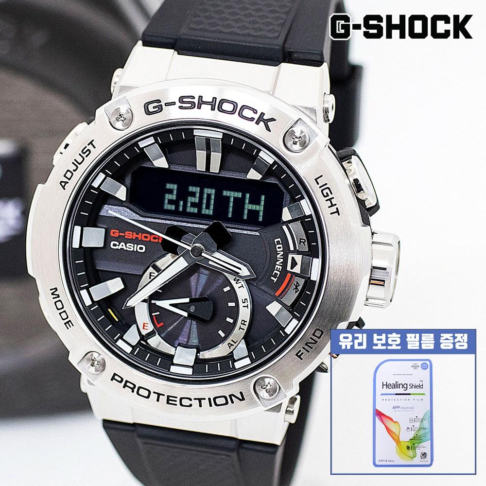 지샥 [G-SHOCK]GST-B200-1ADR 지스틸 터프솔라 블루투스 시계 보호필름 증정 백화점 AS 가능
