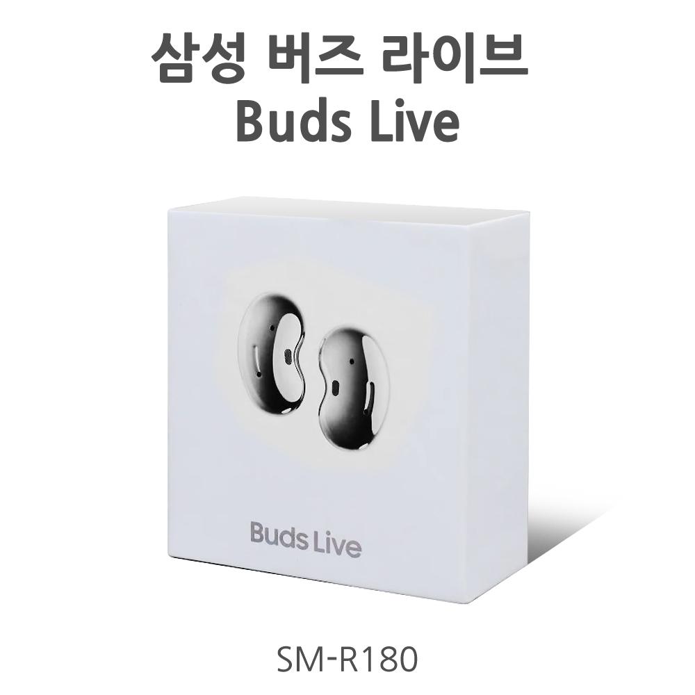 삼성 갤럭시 버즈 라이브 (정품), 블랙