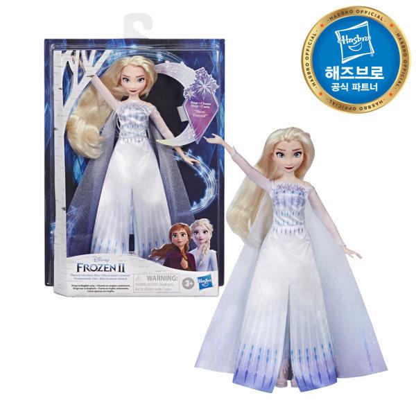 [디즈니] 겨울왕국2 패션돌 노래하는 퀸 엘사 인형 피규어 장난감 E8880, 선택:E8880XE00