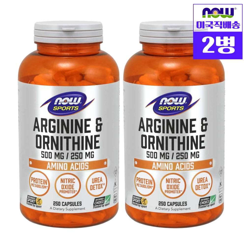 나우푸드 아르기닌 오르니틴 500 250 250정 2개 Arginine ornithine Capsules