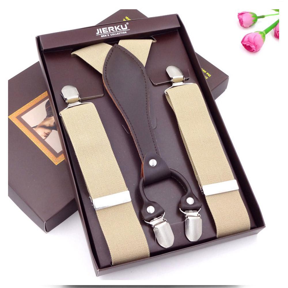 SUA12 클래식 멜빵 남성 패션스타일 베이지 컬러 서스팬더 프리사이즈