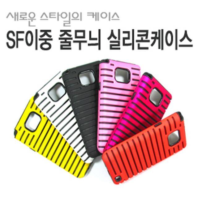 ksw95646 (SK/KT)갤럭시S2(M250) SF 이중줄무늬 io548 실리콘+하드케이스, 본 상품 선택