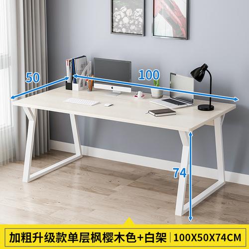 해외 PC 탁상용 침실용 심플 모던 책상 책꽂이 일체형 대여-135069, 13.100cm 홑겹 단풍벚나무색