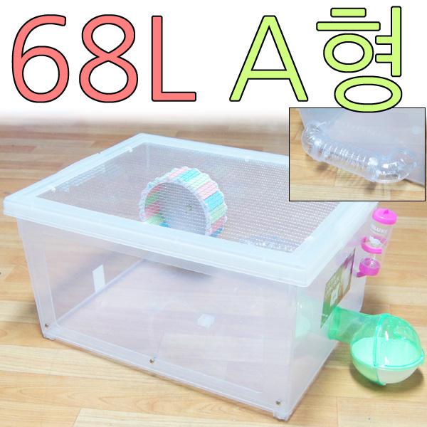 아디펫샵 햄스터 리빙박스 68L 고급형 A~D형 셋트 소동물 케이지 하우스 집, A형, 1개
