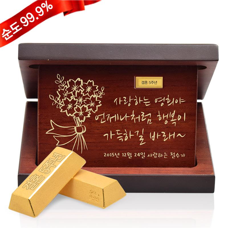 순금 금괴 상패 11.25g 24K [결혼 기념] 선물