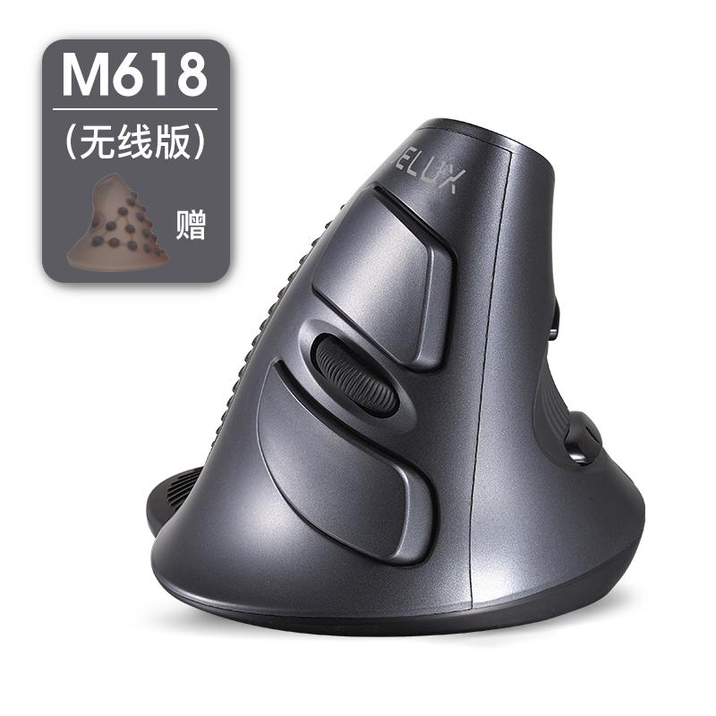 해외 멀티 M618 인체공학 마우스 무선음향 버티컬그립 마우스-25022, 옵션06, 01.정부 분배가 이미 선택되었다.