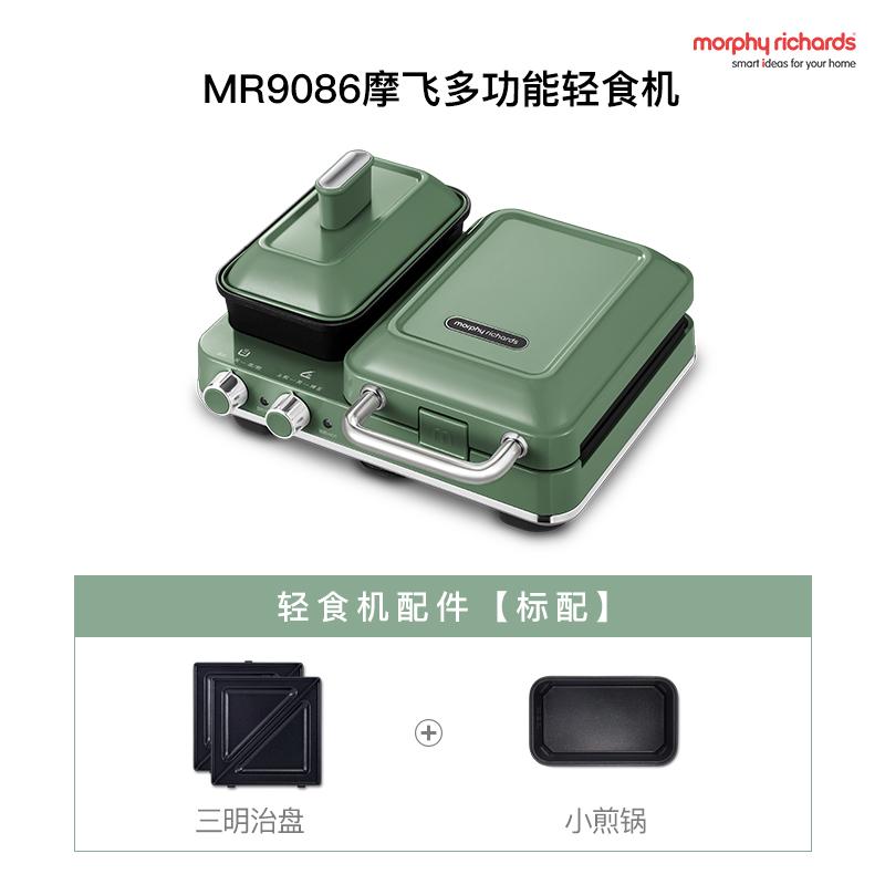 팝업토스터기 모피리처드 가벼운식사 아침기계 가정용 소형 국다용도 샌드위치 와플 토스트 압력토스터 4개의기능을하나로 매직, T01-상금그린