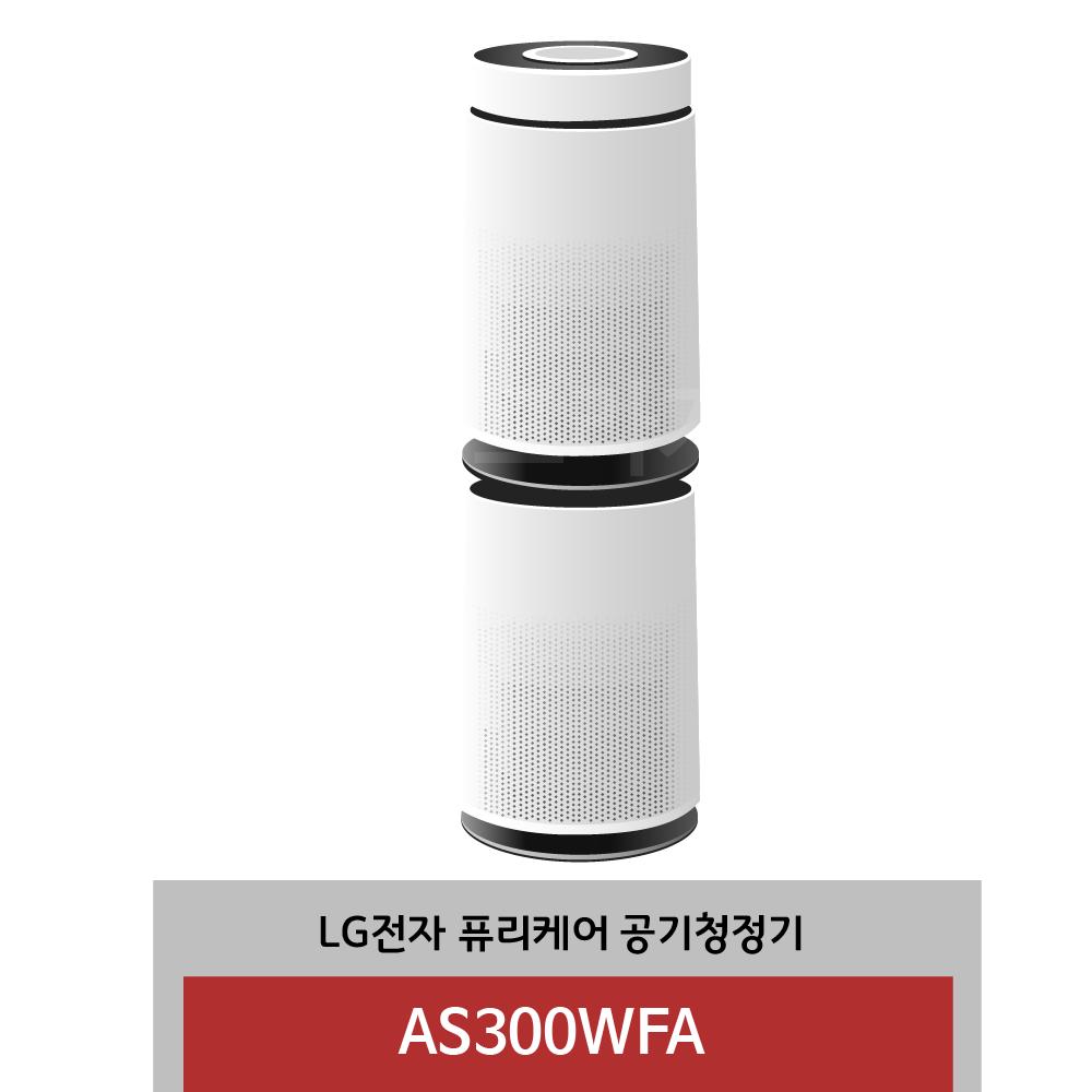 LG전자 퓨리케어 360도 공기청정기 AS300DWFA 30평형