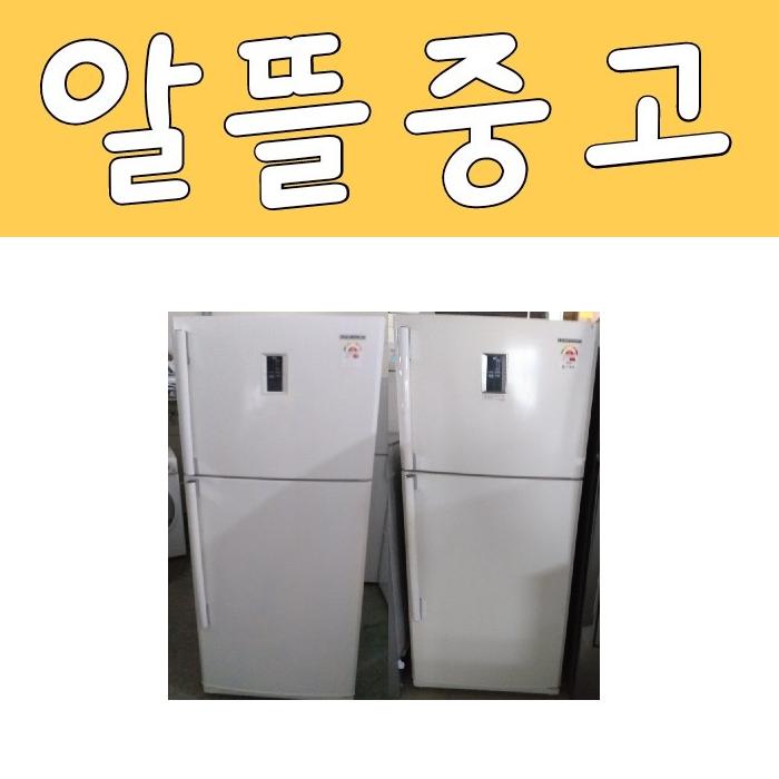 LG 삼성 대우 중고냉장고 500L급 D11