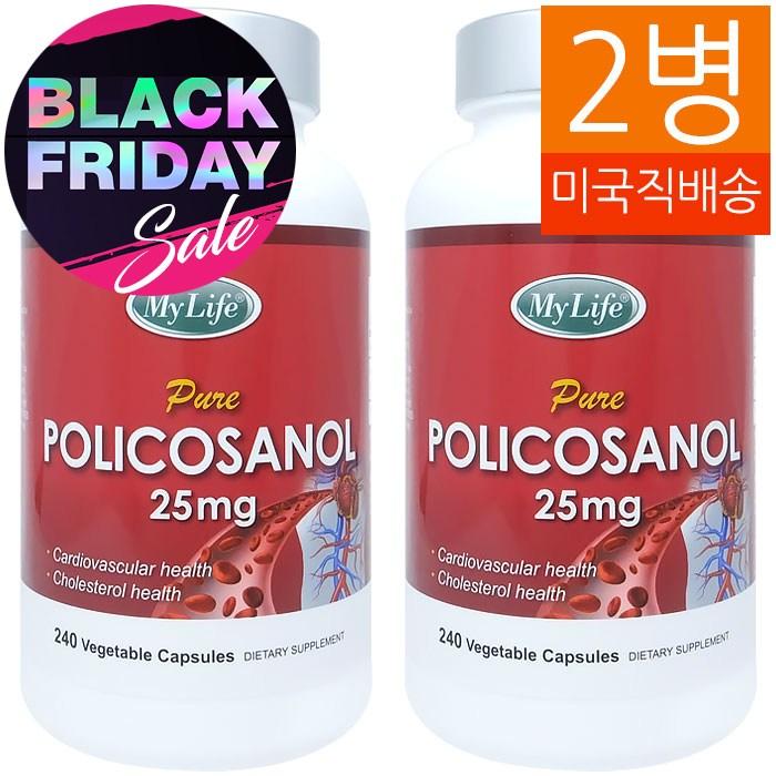 My Life (대용량) 폴리코사놀 Policosanol 25mg 240정 2병