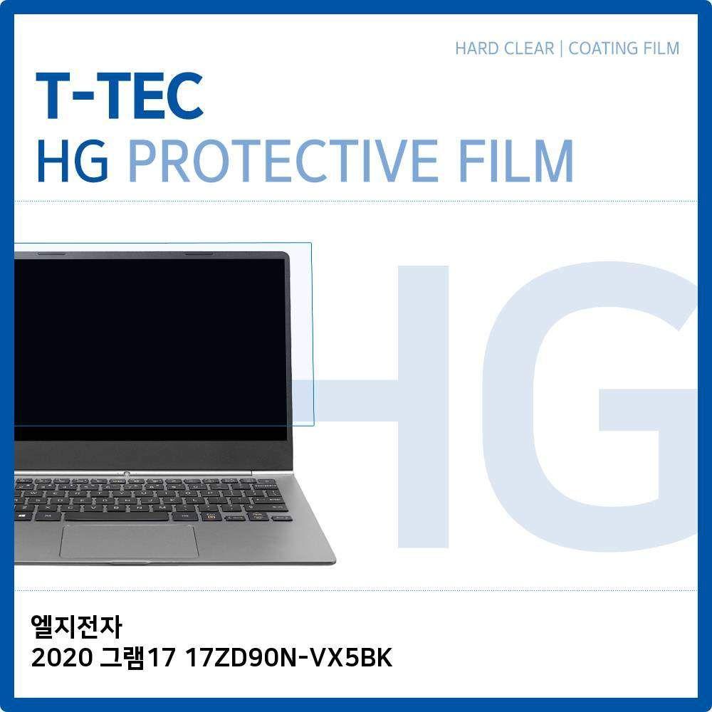 T.LG 2020 그램17 17ZD90N-VX5BK 고광택 필름, 함께솔루션 1