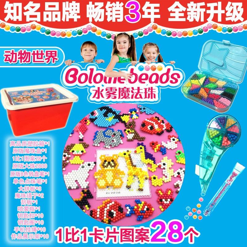 Bolome 매직 워터 미스트 매직 비즈 싸움 콩 매직 워터 비즈 소년 소녀 어린이 DIY 수제 장난감 선물, 단일옵션, 애니멀 세트 [오리지널 매직 박스 +8 색 턴테이블 펜] 컬렉션 + 구매시 쿠폰 증정