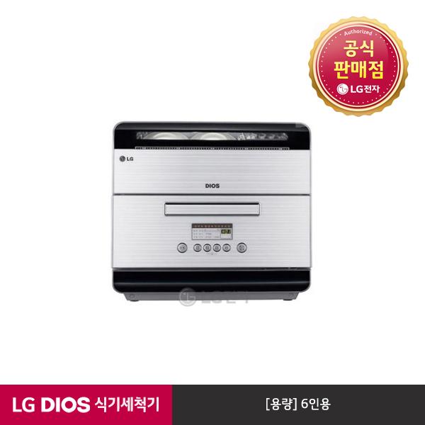 LG전자 [공식인증점][LG전자][DIOS]LG DIOS 식기세척기 D0633WFK [3~4주 배송지연], 단일상품