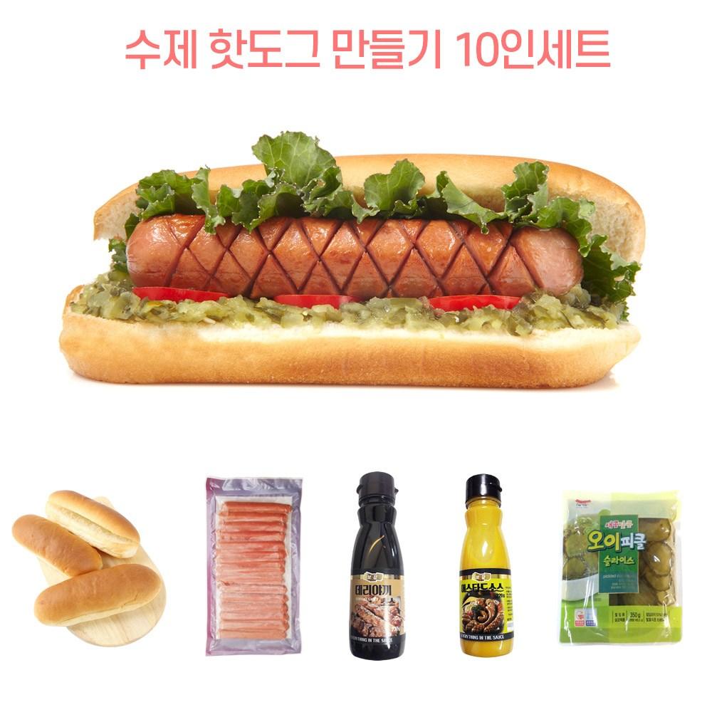 나라브래드 수제 핫도그B 만들기 10인분