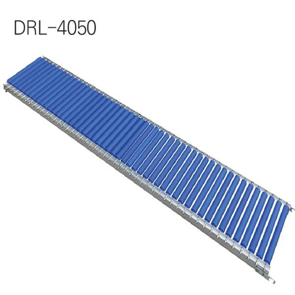사다리형 롤러컨베이어 2.5M DRL-4050 롤러피치50MM