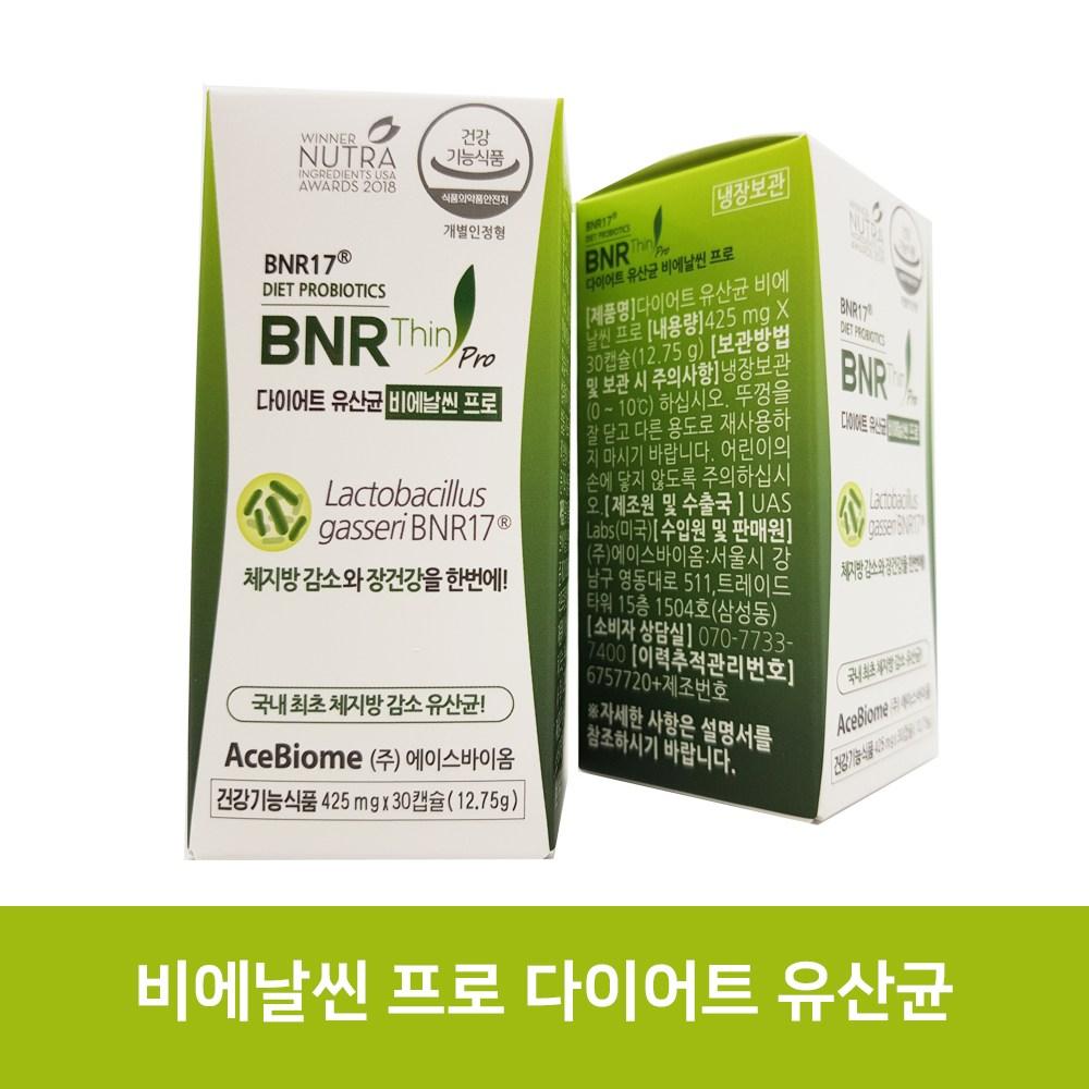 비에날씬 프로 다이어트 유산균 김희선유산균 30캡슐 1병